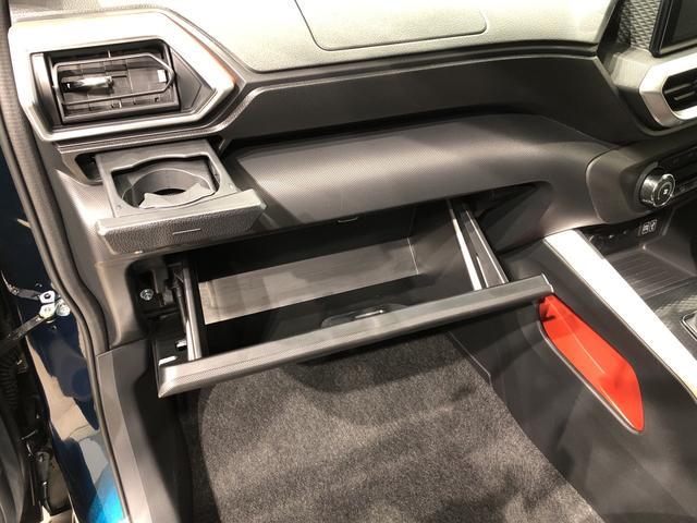 G LEDヘッドランプ・フォグランプ 全車速追従機能付アダプティブクルーズコントロール レーンキープコントロール 17インチアルミホイール シートヒーター プッシュボタンスタート(28枚目)