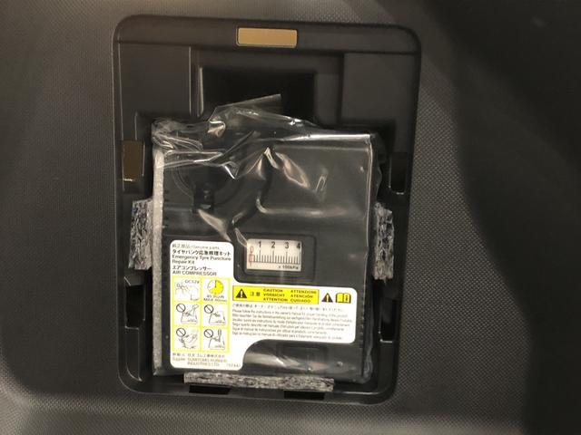 G LEDヘッドランプ・フォグランプ 全車速追従機能付アダプティブクルーズコントロール レーンキープコントロール 17インチアルミホイール シートヒーター プッシュボタンスタート(35枚目)
