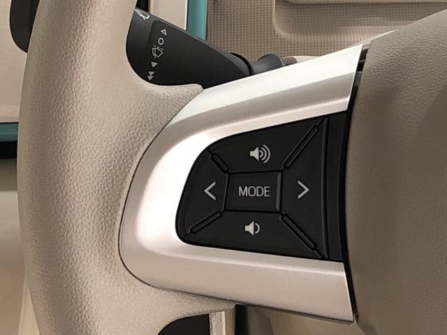 Xメイクアップリミテッド SAIII 衝突軽減ブレーキ ハロゲンヘッドランプ LEDフォグランプ 置き楽ボックス オートライト プッシュボタンスタート セキュリティアラーム パノラマモニター対応カメラ 両側リアパワースライドドア(13枚目)