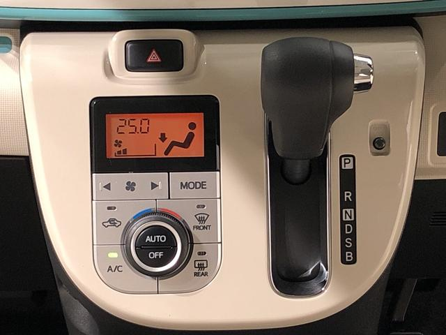 Xメイクアップリミテッド SAIII 衝突軽減ブレーキ ハロゲンヘッドランプ LEDフォグランプ 置き楽ボックス オートライト プッシュボタンスタート セキュリティアラーム パノラマモニター対応カメラ 両側リアパワースライドドア(14枚目)