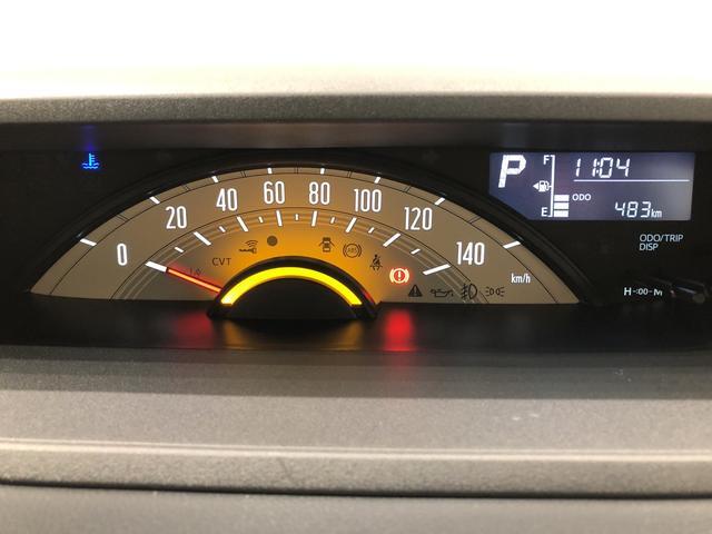 Xメイクアップリミテッド SAIII 衝突軽減ブレーキ ハロゲンヘッドランプ LEDフォグランプ 置き楽ボックス オートライト プッシュボタンスタート セキュリティアラーム パノラマモニター対応カメラ 両側リアパワースライドドア(16枚目)