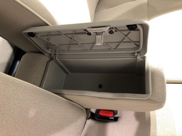 Xメイクアップリミテッド SAIII 衝突軽減ブレーキ ハロゲンヘッドランプ LEDフォグランプ 置き楽ボックス オートライト プッシュボタンスタート セキュリティアラーム パノラマモニター対応カメラ 両側リアパワースライドドア(25枚目)