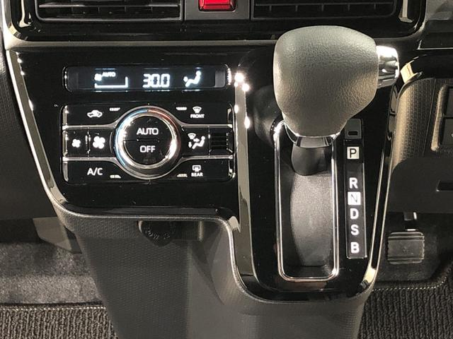 カスタムX LEDヘッドランプ パワースライドドアウェルカムオープン機能 運転席ロングスライドシ-ト 助手席ロングスライド 助手席イージークローザー 14インチアルミホイール キーフリーシステム(15枚目)