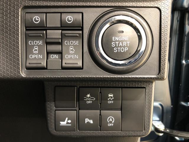 カスタムX LEDヘッドランプ パワースライドドアウェルカムオープン機能 運転席ロングスライドシ-ト 助手席ロングスライド 助手席イージークローザー 14インチアルミホイール キーフリーシステム(18枚目)