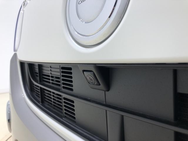 Gメイクアップリミテッド SAIII LEDヘッドランプ・フォグランプ 置き楽ボックス オートライト プッシュボタンスタート セキュリティアラーム パノラマモニター対応カメラ 両側パワースライドドア(8枚目)