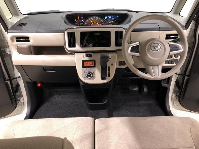 Gメイクアップリミテッド SAIII LEDヘッドランプ・フォグランプ 置き楽ボックス オートライト プッシュボタンスタート セキュリティアラーム パノラマモニター対応カメラ 両側パワースライドドア(11枚目)