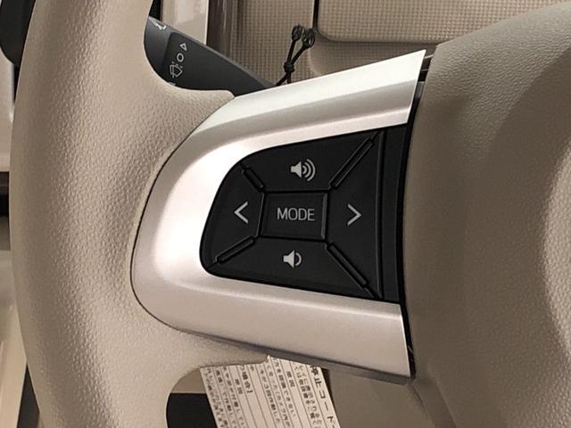 Gメイクアップリミテッド SAIII LEDヘッドランプ・フォグランプ 置き楽ボックス オートライト プッシュボタンスタート セキュリティアラーム パノラマモニター対応カメラ 両側パワースライドドア(13枚目)