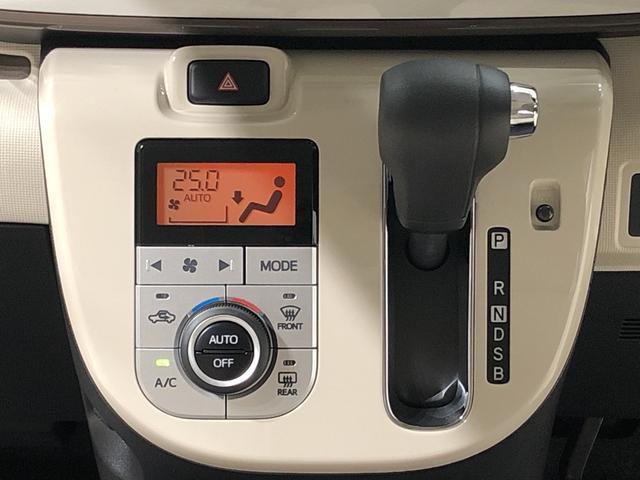 Gメイクアップリミテッド SAIII LEDヘッドランプ・フォグランプ 置き楽ボックス オートライト プッシュボタンスタート セキュリティアラーム パノラマモニター対応カメラ 両側パワースライドドア(14枚目)