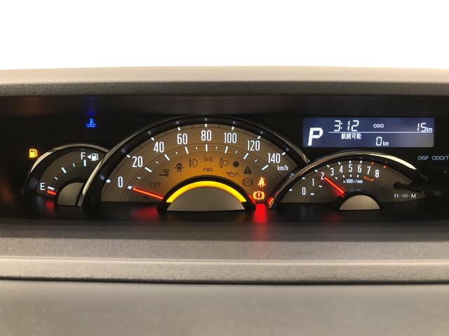 Gメイクアップリミテッド SAIII LEDヘッドランプ・フォグランプ 置き楽ボックス オートライト プッシュボタンスタート セキュリティアラーム パノラマモニター対応カメラ 両側パワースライドドア(16枚目)