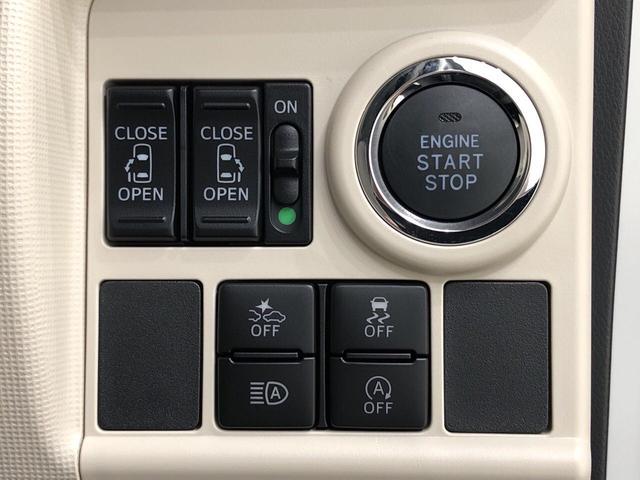 Gメイクアップリミテッド SAIII LEDヘッドランプ・フォグランプ 置き楽ボックス オートライト プッシュボタンスタート セキュリティアラーム パノラマモニター対応カメラ 両側パワースライドドア(17枚目)