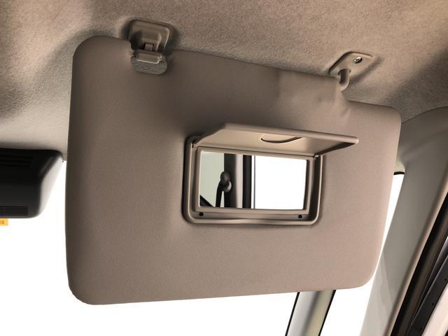 Gメイクアップリミテッド SAIII LEDヘッドランプ・フォグランプ 置き楽ボックス オートライト プッシュボタンスタート セキュリティアラーム パノラマモニター対応カメラ 両側パワースライドドア(22枚目)