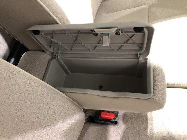 Gメイクアップリミテッド SAIII LEDヘッドランプ・フォグランプ 置き楽ボックス オートライト プッシュボタンスタート セキュリティアラーム パノラマモニター対応カメラ 両側パワースライドドア(25枚目)