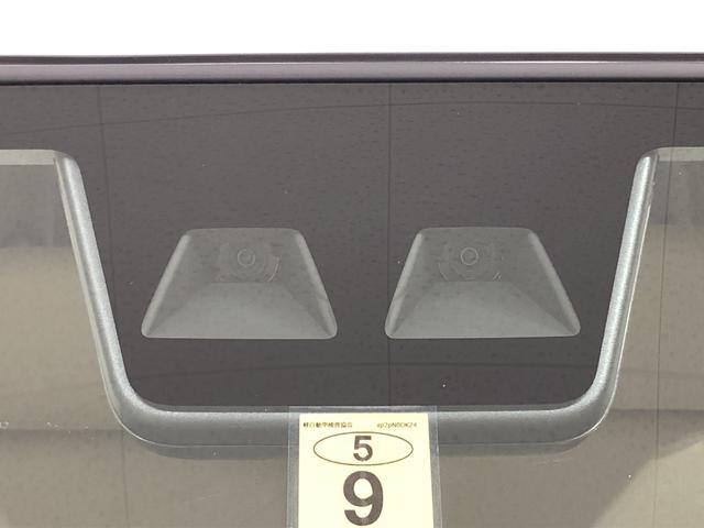 Gメイクアップリミテッド SAIII LEDヘッドランプ・フォグランプ 置き楽ボックス オートライト プッシュボタンスタート セキュリティアラーム パノラマモニター対応カメラ 両側パワースライドドア(36枚目)