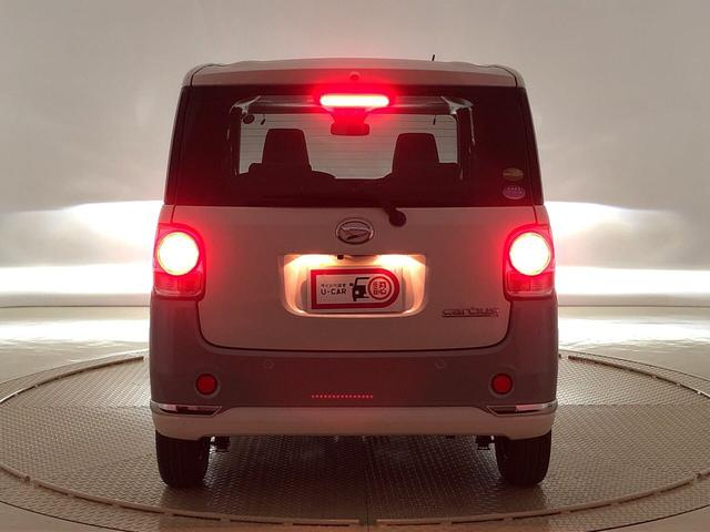 Gメイクアップリミテッド SAIII LEDヘッドランプ・フォグランプ 置き楽ボックス オートライト プッシュボタンスタート セキュリティアラーム パノラマモニター対応カメラ 両側パワースライドドア(42枚目)