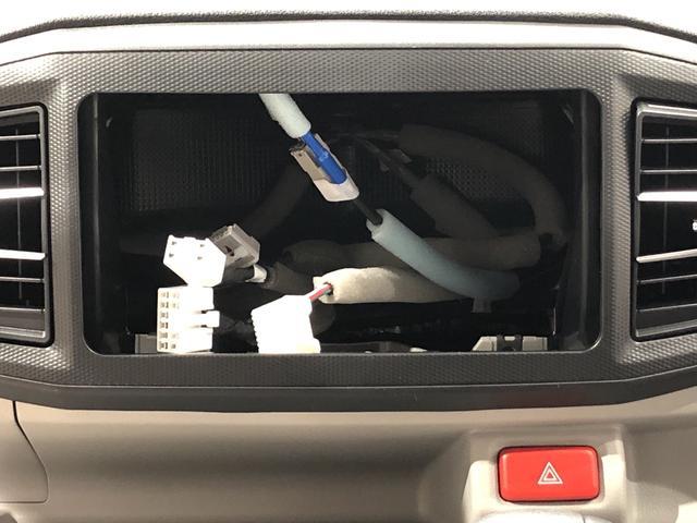 X リミテッドSAIII コーナーセンサー バックカメラ付き コーナーセンサー キーレス バックカメラ 衝突回避支援システム標準装備(12枚目)