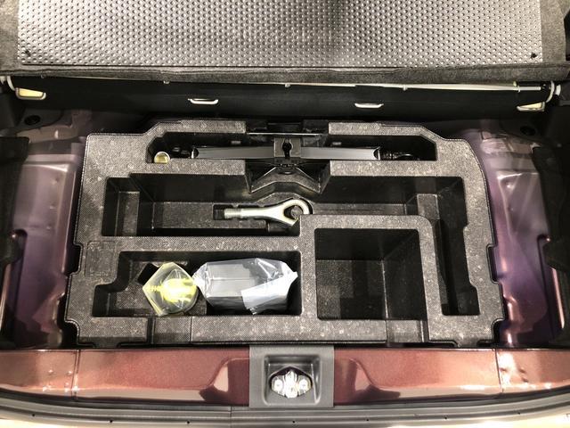 X リミテッドSAIII コーナーセンサー バックカメラ付き コーナーセンサー キーレス バックカメラ 衝突回避支援システム標準装備(30枚目)