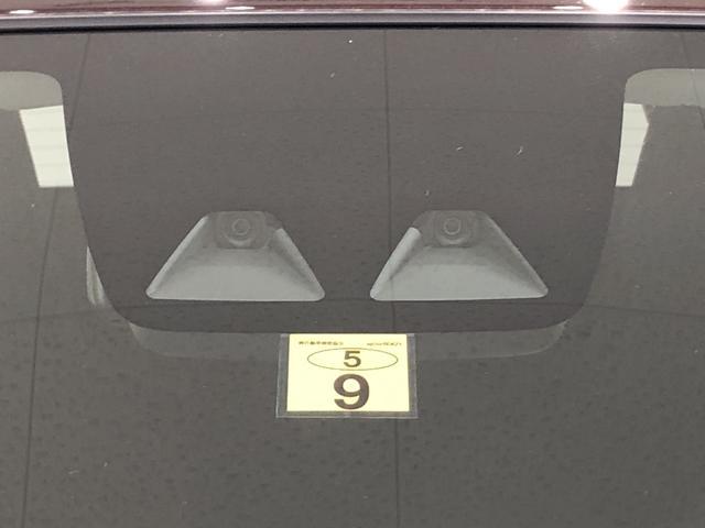 X リミテッドSAIII コーナーセンサー バックカメラ付き コーナーセンサー キーレス バックカメラ 衝突回避支援システム標準装備(32枚目)