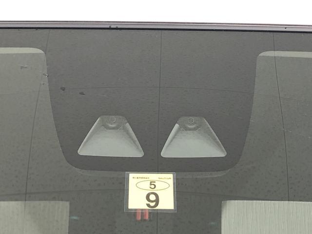 X リミテッドSAIII バックカメラ 衝突被害軽減ブレーキ(33枚目)