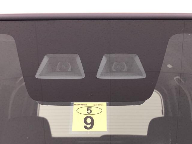 GターボリミテッドSAIII LEDヘッドランプ・フォグランプ 15インチアルミホイール オートライト プッシュボタンスタート セキュリティアラーム(38枚目)