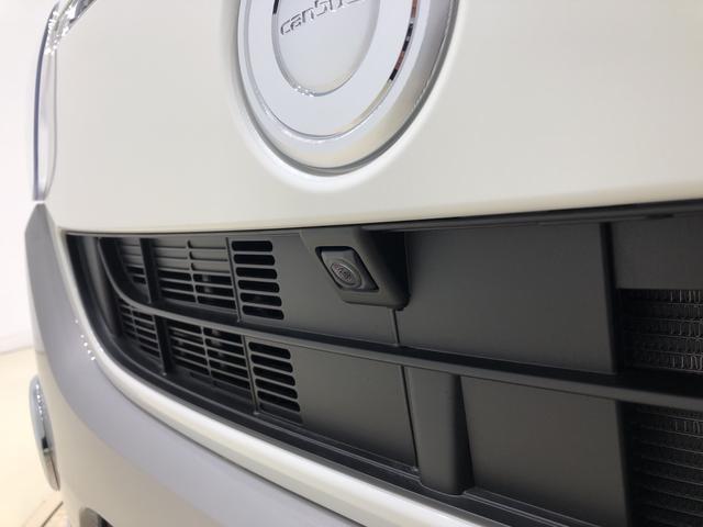 Gメイクアップリミテッド SAIII 衝突軽減ブレーキ LEDヘッドランプ・フォグランプ 置き楽ボックス オートライト プッシュボタンスタート セキュリティアラーム パノラマモニター対応カメラ 両側パワースライドドア(8枚目)
