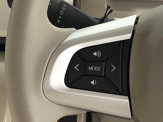 Gメイクアップリミテッド SAIII 衝突軽減ブレーキ LEDヘッドランプ・フォグランプ 置き楽ボックス オートライト プッシュボタンスタート セキュリティアラーム パノラマモニター対応カメラ 両側パワースライドドア(13枚目)