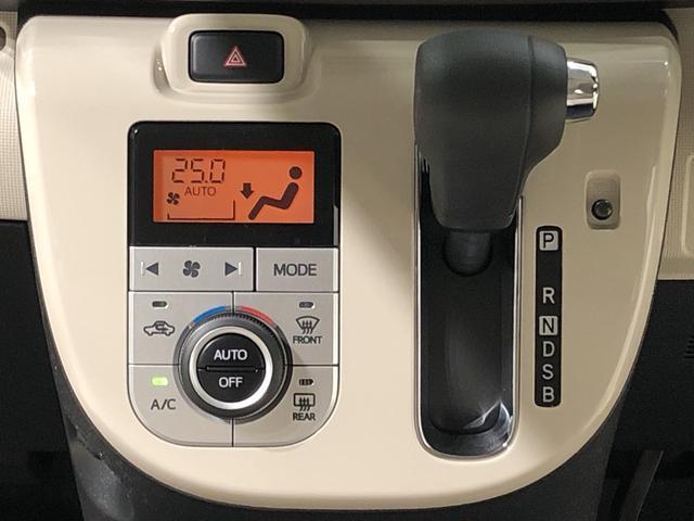 Gメイクアップリミテッド SAIII 衝突軽減ブレーキ LEDヘッドランプ・フォグランプ 置き楽ボックス オートライト プッシュボタンスタート セキュリティアラーム パノラマモニター対応カメラ 両側パワースライドドア(14枚目)