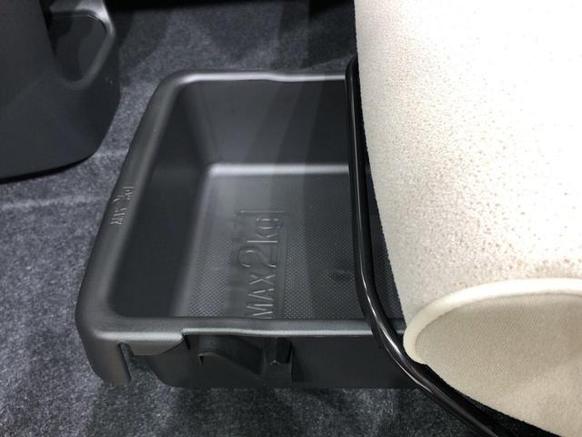 Gメイクアップリミテッド SAIII 衝突軽減ブレーキ LEDヘッドランプ・フォグランプ 置き楽ボックス オートライト プッシュボタンスタート セキュリティアラーム パノラマモニター対応カメラ 両側パワースライドドア(26枚目)