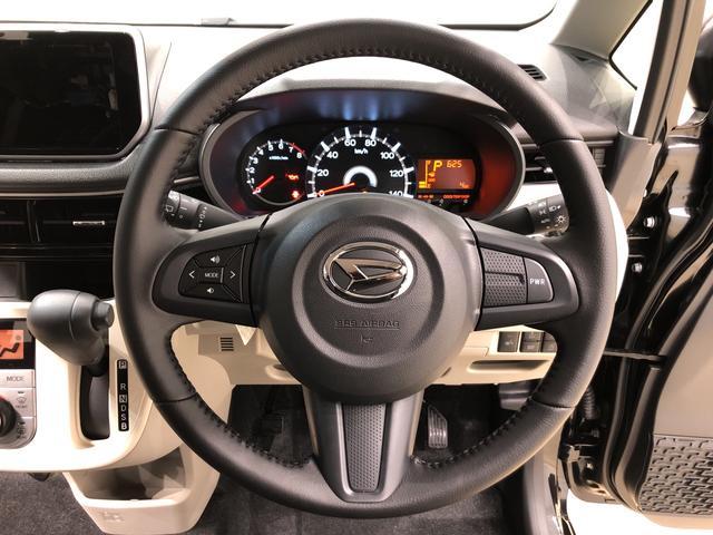 XリミテッドII SAIII 衝突軽減ブレーキ 運転席シートヒーター 14インチアルミホイール オートライト プッシュボタンスタート セキュリティアラーム キーフリーシステム(10枚目)