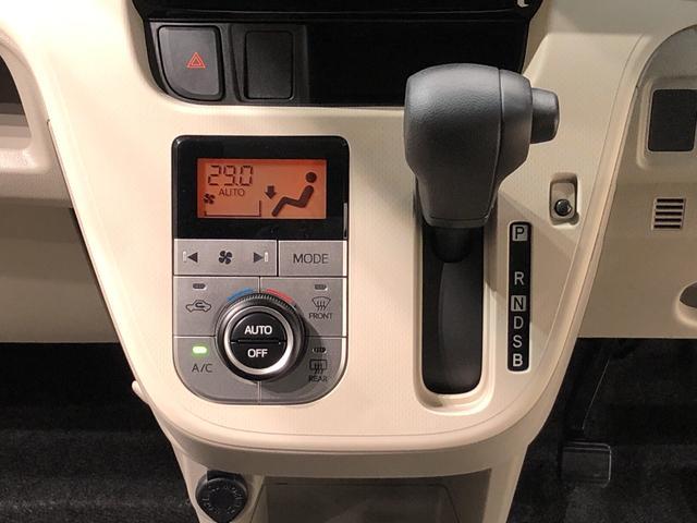 XリミテッドII SAIII 衝突軽減ブレーキ 運転席シートヒーター 14インチアルミホイール オートライト プッシュボタンスタート セキュリティアラーム キーフリーシステム(13枚目)