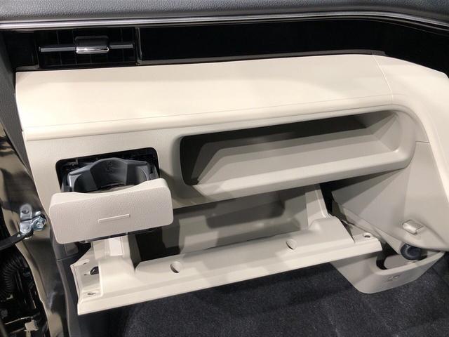 XリミテッドII SAIII 衝突軽減ブレーキ 運転席シートヒーター 14インチアルミホイール オートライト プッシュボタンスタート セキュリティアラーム キーフリーシステム(28枚目)