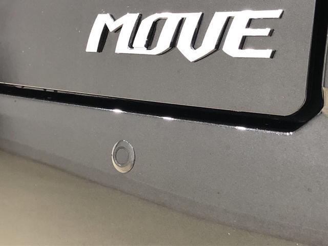 XリミテッドII SAIII 衝突軽減ブレーキ 運転席シートヒーター 14インチアルミホイール オートライト プッシュボタンスタート セキュリティアラーム キーフリーシステム(31枚目)