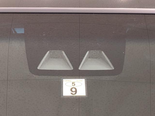 XリミテッドII SAIII 衝突軽減ブレーキ 運転席シートヒーター 14インチアルミホイール オートライト プッシュボタンスタート セキュリティアラーム キーフリーシステム(35枚目)
