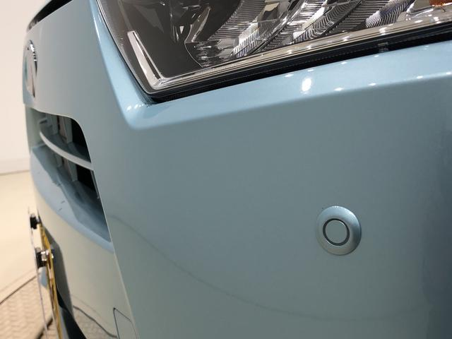 X リミテッドSAIII LEDヘッドランプ バックカメラ LEDヘッドランプ セキュリティアラーム コーナーセンサー 14インチフルホイールキャップ キーレスエントリー 電動格納式ドアミラー バックカメラ(27枚目)