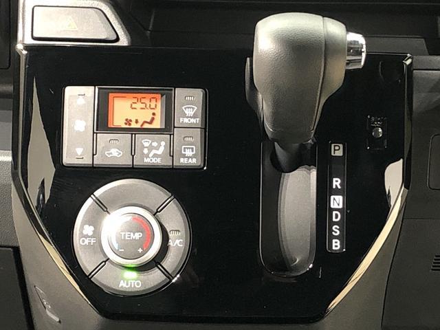 LリミテッドSAIII 衝突被害軽減ブレ-キ LEDヘッドランプ LEDフォグランプ 14インチアルミホイール オートライト プッシュボタンスタート(14枚目)