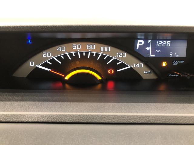 LリミテッドSAIII 衝突被害軽減ブレ-キ LEDヘッドランプ LEDフォグランプ 14インチアルミホイール オートライト プッシュボタンスタート(16枚目)