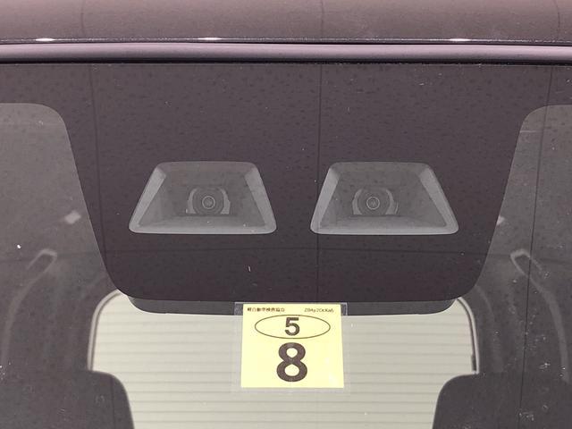 LリミテッドSAIII 衝突被害軽減ブレ-キ LEDヘッドランプ LEDフォグランプ 14インチアルミホイール オートライト プッシュボタンスタート(37枚目)