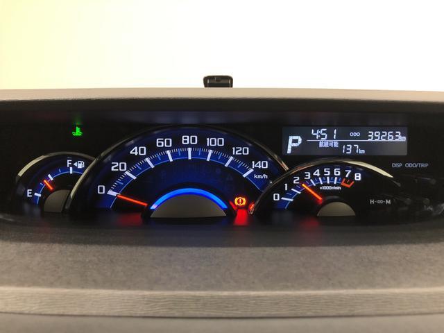 カスタムRS SA 4WD ナビ バックカメラ ドラレコ LEDヘッドランプ HDMI リヤサンシェード オートライト SRSサイドエアバッグ ナビ ETC ドラレコ プッシュボタン式エンジンスタート(16枚目)
