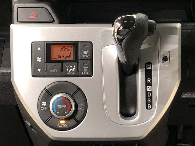 X SA 衝突軽減ブレーキ ハロゲンヘッドランプ マルチリフレクターハロゲンフォグランプ 14インチアルミホイール オートライト プッシュボタンスタート(10枚目)