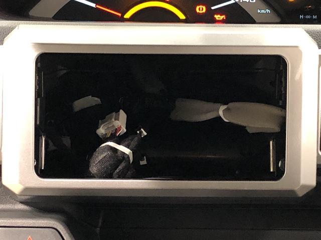 LリミテッドSAIII パノラマモニター対応カメラ LEDヘッドランプ LEDフォグランプ 14インチアルミホイール オートライト オートハイビーム プッシュボタンスタート キーフリーシステム(15枚目)