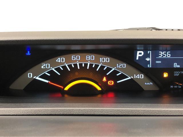 LリミテッドSAIII パノラマモニター対応カメラ LEDヘッドランプ LEDフォグランプ 14インチアルミホイール オートライト オートハイビーム プッシュボタンスタート キーフリーシステム(16枚目)