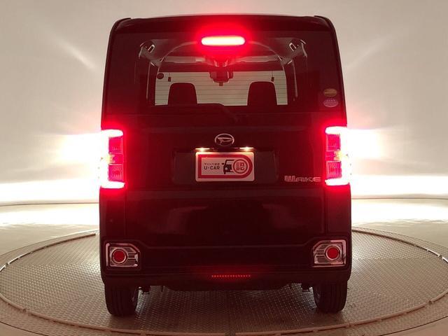 LリミテッドSAIII パノラマモニター対応カメラ LEDヘッドランプ LEDフォグランプ 14インチアルミホイール オートライト オートハイビーム プッシュボタンスタート キーフリーシステム(43枚目)