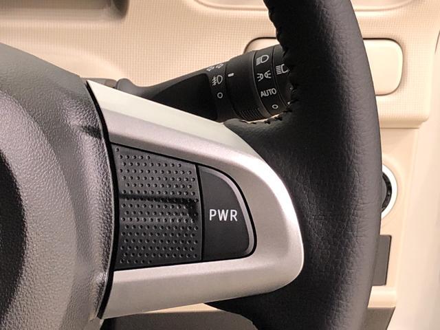 Gブラックアクセントリミテッド SAIII パノラマ対応 LEDヘッドランプ・フォグランプ 置き楽ボックス オートライト プッシュボタンスタート セキュリティアラーム パノラマモニター対応カメラ 両側パワースライドドア(14枚目)