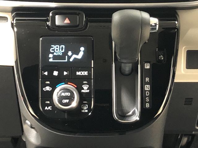 Gブラックアクセントリミテッド SAIII パノラマ対応 LEDヘッドランプ・フォグランプ 置き楽ボックス オートライト プッシュボタンスタート セキュリティアラーム パノラマモニター対応カメラ 両側パワースライドドア(15枚目)
