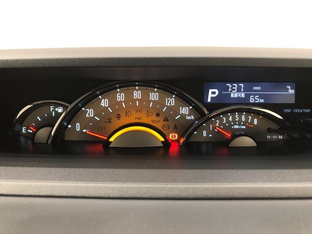 Gブラックアクセントリミテッド SAIII パノラマ対応 LEDヘッドランプ・フォグランプ 置き楽ボックス オートライト プッシュボタンスタート セキュリティアラーム パノラマモニター対応カメラ 両側パワースライドドア(17枚目)