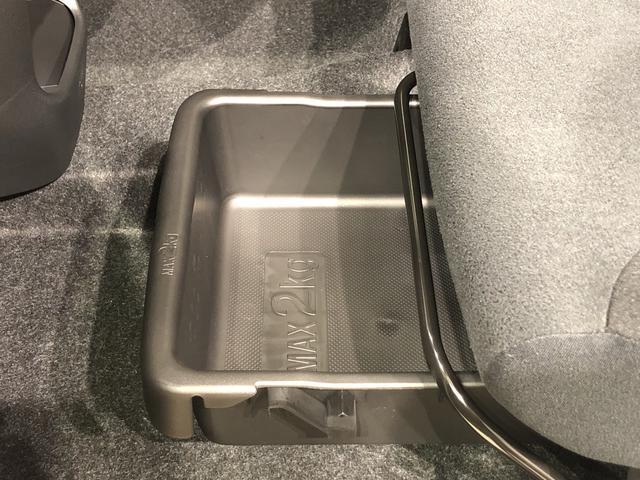 Gブラックアクセントリミテッド SAIII パノラマ対応 LEDヘッドランプ・フォグランプ 置き楽ボックス オートライト プッシュボタンスタート セキュリティアラーム パノラマモニター対応カメラ 両側パワースライドドア(27枚目)