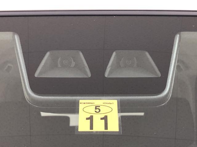 Gブラックアクセントリミテッド SAIII パノラマ対応 LEDヘッドランプ・フォグランプ 置き楽ボックス オートライト プッシュボタンスタート セキュリティアラーム パノラマモニター対応カメラ 両側パワースライドドア(37枚目)