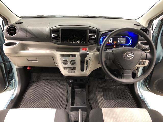 X SAIII LEDヘッドランプ 電動格納式ドアミラー付 バックカメラ オートハイビーム オーディオ操作用ステアリングスイッチ 14インチホイールキャップ 純正ロングバイザー 純正カーペットマット アイドリングストップ フロント・リヤコーナーセンサー ABS(9枚目)