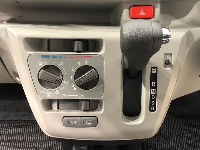 X SAIII LEDヘッドランプ 電動格納式ドアミラー付 バックカメラ オートハイビーム オーディオ操作用ステアリングスイッチ 14インチホイールキャップ 純正ロングバイザー 純正カーペットマット アイドリングストップ フロント・リヤコーナーセンサー ABS(11枚目)
