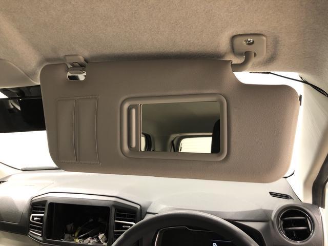 X SAIII LEDヘッドランプ 電動格納式ドアミラー付 バックカメラ オートハイビーム オーディオ操作用ステアリングスイッチ 14インチホイールキャップ 純正ロングバイザー 純正カーペットマット アイドリングストップ フロント・リヤコーナーセンサー ABS(20枚目)