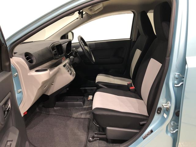 X SAIII LEDヘッドランプ 電動格納式ドアミラー付 バックカメラ オートハイビーム オーディオ操作用ステアリングスイッチ 14インチホイールキャップ 純正ロングバイザー 純正カーペットマット アイドリングストップ フロント・リヤコーナーセンサー ABS(25枚目)